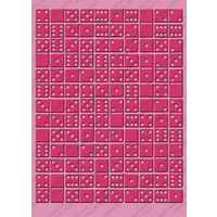 CUTTLEBUG Embossing Folder Dominos 5x7