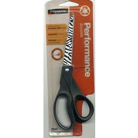 Fiskars Scissors Performance Accents Offset 21cm 8 Zebra Design