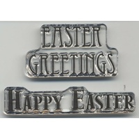 Woodware Clear Mini Stamps Easter Greetings